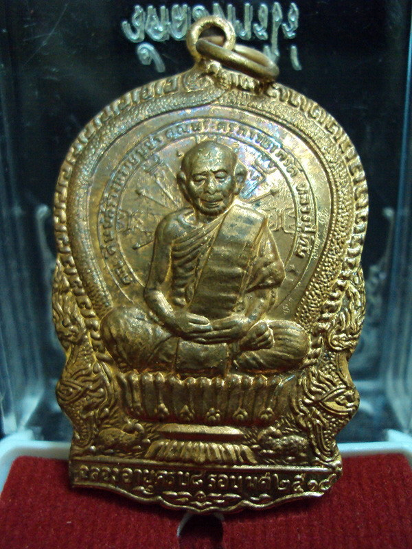 Budda - amulet. LP Tim . Year 2518.