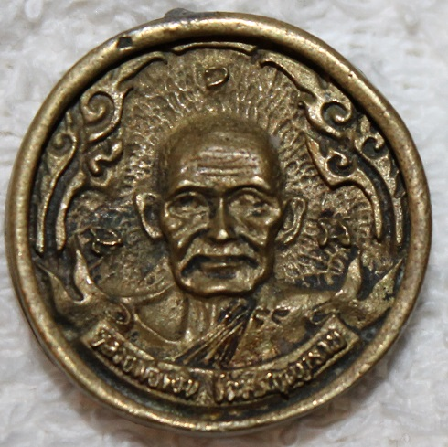 LP Ngern coin.