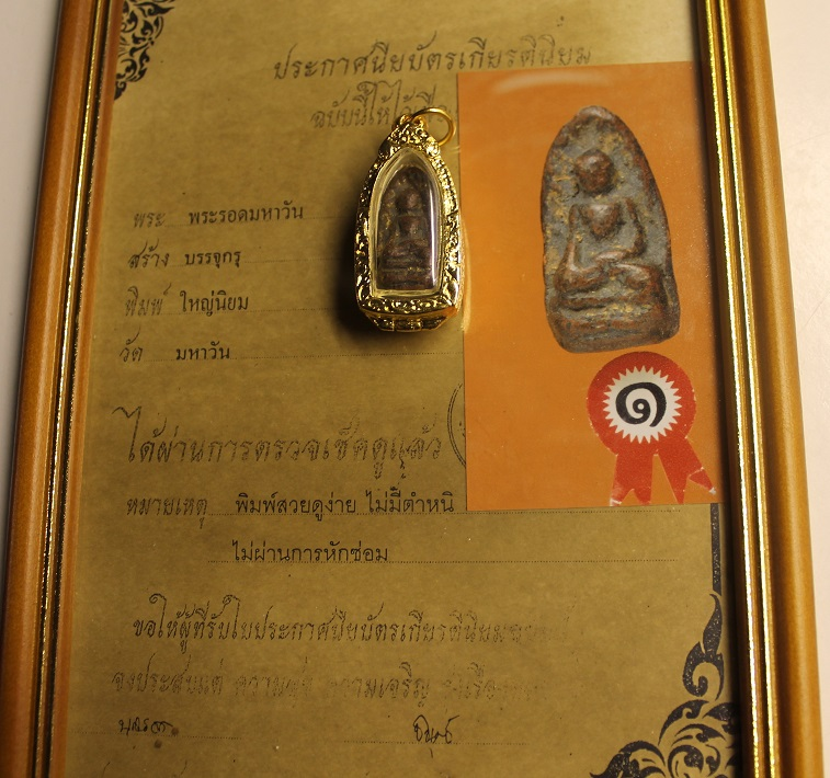 Buddha. amulet. Phra Rot .over 100 year. certificate!